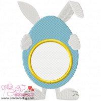 Bunny Monogram Embroidery Design