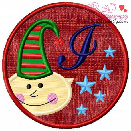 Christmas Font Letter-I Machine Applique Design For Kids And Christmas