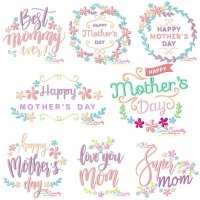 Mother's Day Embroidery Design Bundle
