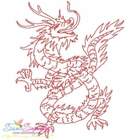 Vintage Stitch Chinese Dragon-8 Embroidery Design Pattern- Category- Redwork And Vintage Designs- 1