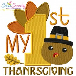 My 1st Thanksgiving Lettering Embroidery Design