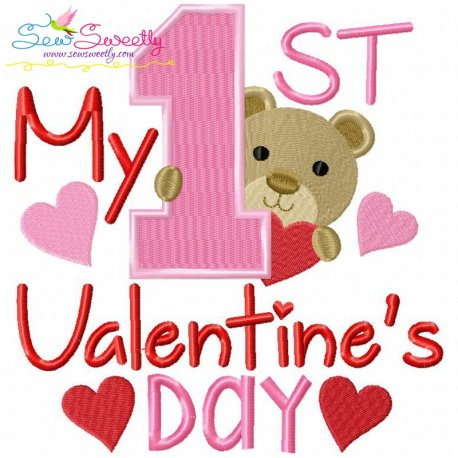 My First Valentines Day Machine Embroidery Design For New Born Babies