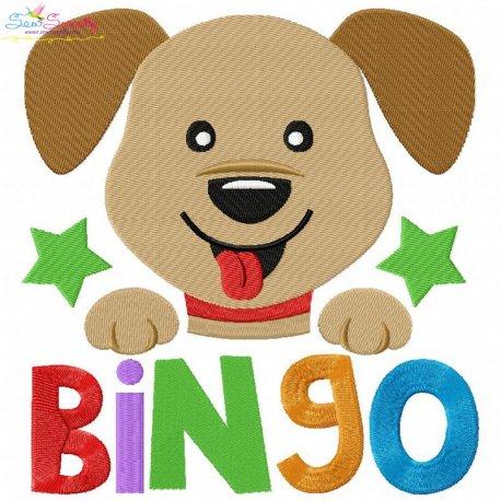 Bingo Nursery Rhyme Embroidery Design