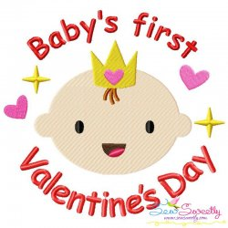 Baby's First Valentine's Day Lettering Embroidery Design